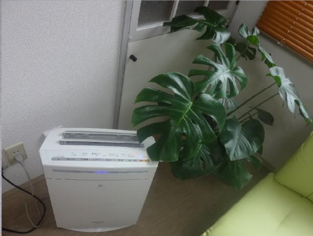 空気清浄器も完備