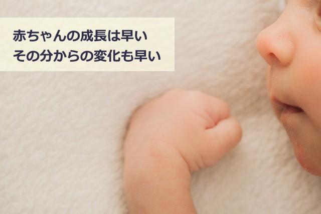 アトピー赤ちゃんの皮膚